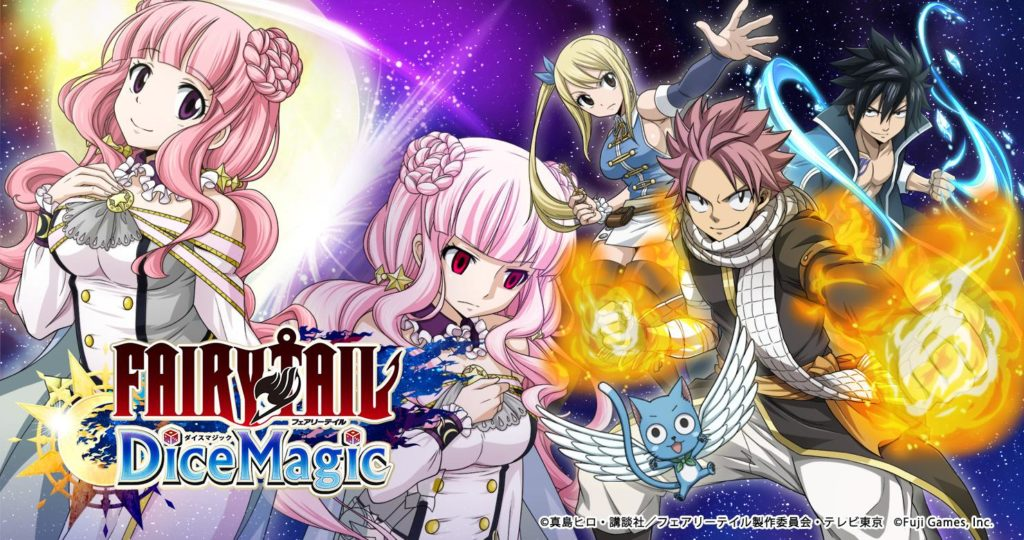 Fairy tail new RPG game