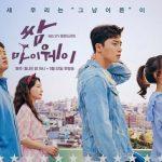 fight my way- korean drama rating