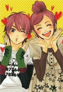 Risa and Onanie