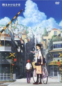 Anime Movies, The Girl Who Leapt Through Time