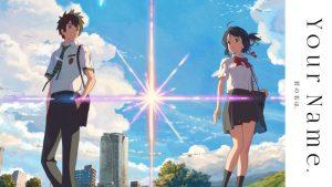 Your name anime movie