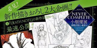 A new Death Note one-shot manga