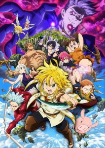 Seven Deadly Sins: Wrath Of The Gods