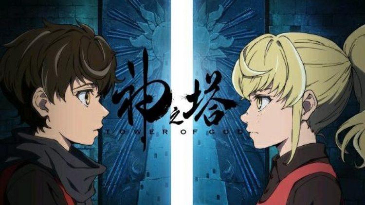 Kami no Tou Episode 2